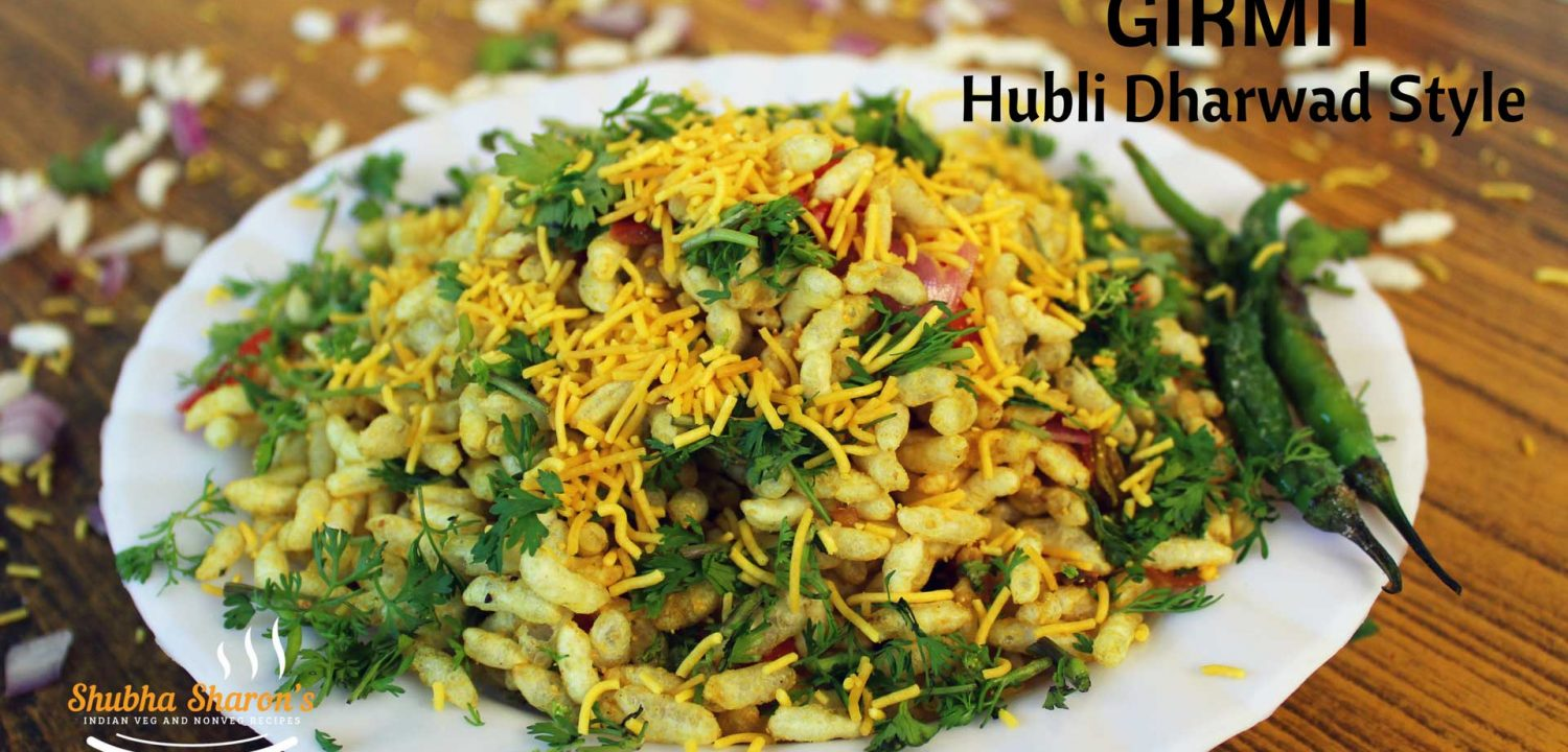 Girmit recipe hubli dharwad style masala puffed rice home for girmit recipe hubli dharwad style masala puffed rice home for indian recipes forumfinder Gallery