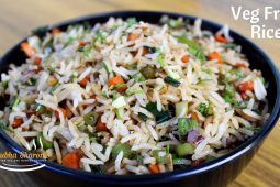 Veg fried rice | quick and easy fried rice