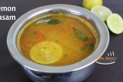 Lemon rasam Recipe | Nimbu rasam