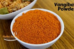 Homemade vangibath Masala powder recipe